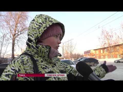 Томские городские автобусы № 8 и 9 не выполняют рейсы по Черемошникам