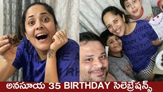 Anchor Anasuya 35th birthday Celebrations With Family During Lockdown - RAJSHRITELUGU