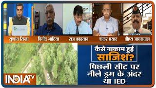 IndiaTV Commanders' Conference | चीन की सीक्रेट स्ट्रेटेजी का सबसे बड़ा विशलेषण (Debate) - INDIATV
