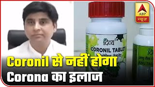 System is biased when it comes to Ayurveda: Doctor Kaushal Kant Mishra - ABPNEWSTV