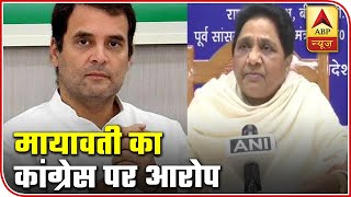 Current plight of migrants due to Congress: Mayawati | Audio Bulletin - ABPNEWSTV