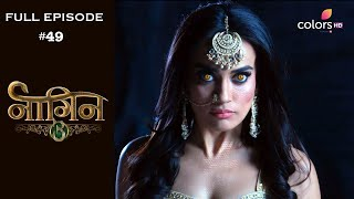 Naagin 3 - Full Episode 49 - With English Subtitles - COLORSTV