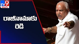 No message from BJP top brass, suspense builds on BS Yediyurappa's replacement - TV9 - TV9