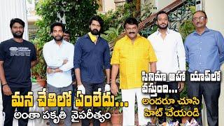 Minister Talasani Srinivas Yadav About Bhanumathi Ramakrishna Movie Release | IG Telugu - IGTELUGU