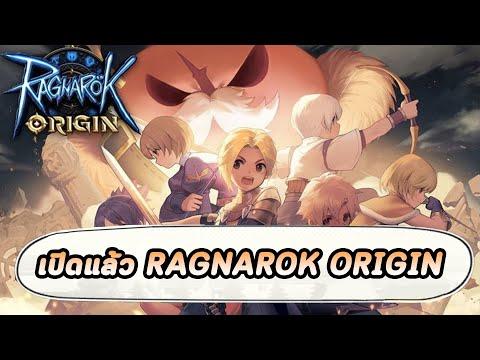 เปิดแล้ว-Ragnarok-Origin-(NA)-