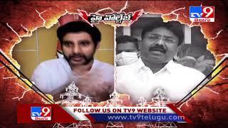 High Voltage : Nara Lokesh Vs Adimulapu Suresh - TV9 - TV9