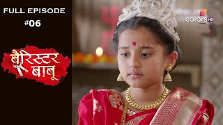 Barrister Babu - Full Episode 6 - With English Subtitles - COLORSTV
