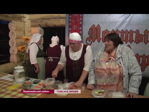 Праздник «Янов день» прошел в селе Березовка Первомайского района