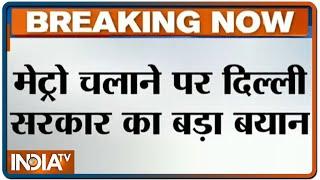 No confirmation yet on resumption of Metro services in Delhi: Kailash Gahlot - INDIATV