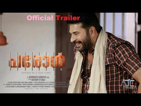 PAROLE - Official Trailer | Mammootty | Sharrath Sandith