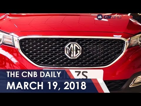 connectYoutube - MG Motors India Plan | Ford EcoSport Titanium+ Variant Launched | Suzuki Intruder FI