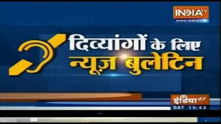 IndiaTV Special News | July 4, 2020 - INDIATV