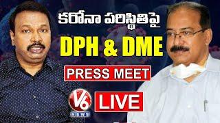 DPH Srinivas Rao backslashu0026 DME Ramesh Reddy Press Meet LIVE | Covid Situation In Telangana  | V6 News - V6NEWSTELUGU