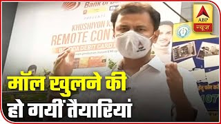 Ground report: Preparations at mall before they reopen on 8 June - ABPNEWSTV