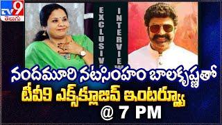 నందమూరి నాయకుడు    Watch ''Balakrishna'' Exclusive Interview @ 7PM On TV9 - TV9