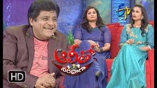 Alitho Saradaga – Chit Chat Show – 16th Apr – Kausalya, Vijaya Lakshmi