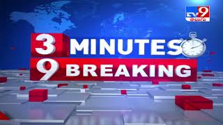 3 Minutes 9 Breaking News || 4PM : 16 July 2021 - TV9 - TV9