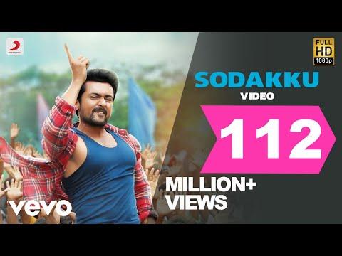 Sodakku Video Song With Lyrics, Thaanaa Serndha Koottam Movie Song