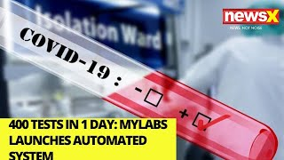 400 tests in 1 day | Mylabs launches automated system | NewsX - NEWSXLIVE