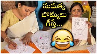 Anchor Suma Kanakala Funny Drawing Video   Anchor Suma Funny Videos   Suma Latest Videos  TFPC - TFPC