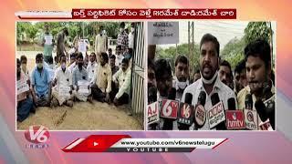 Locals Protest Against RI Ramesh At Jawahar Nagar Tahsildar Office   V6 News - V6NEWSTELUGU