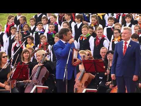 1000 голосый детский хор в Чебоксарах исполняет гимн Чувашии
