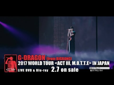connectYoutube - G-DRAGON - Untitled, 2014 (2017 WORLD TOUR [ACT Ⅲ, M.O.T.T.E] IN JAPAN)