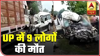 UP: 9 People Die As Car And Truck Collide With Each Other | ABP News - ABPNEWSTV
