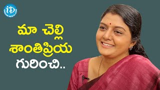 Actress Bhanupriya about her sister Shantipriya | Dialogue With Prema | Celebrity Buzz with iDream - IDREAMMOVIES