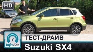 Подробный тест второго поколения Suzuki SX4 или Suzuki S-Cro