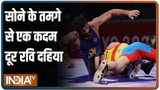 Tokyo Olympics: पहलवान रवि दहिया फाइनल में, गोल्ड मेडल से एक कदम दूर - INDIATV