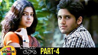 Ye Maya Chesave Telugu Full Movie | Naga Chaitanya | Samantha | Gautam Menon | Part 4 | Mango Videos - MANGOVIDEOS