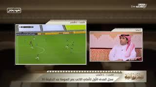 سالم الأحمدي : اللاعب الأهلاوي يتفوق على الاتحادي بلا منازع