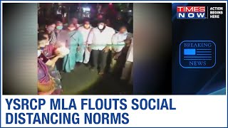 YSRCP MLA flouts social distancing norms; members burst firecrackers to welcome new ambulances - TIMESNOWONLINE