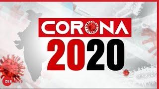 Corona Top 20: अब तक की 20 बड़ी ख़बरें   Top Corona News Today   Breaking News   Hindi News   Latest - ZEENEWS