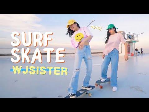 WJTRY-Surf-skate-|-เมื่อสองพี่