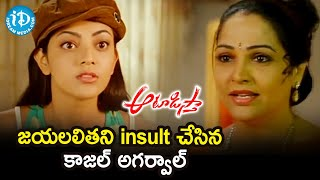 Kajal Aggarwal Insults Jayalalita | Aatadista Movie Scenes | Nithiin | Naga Babu | iDream Movies - IDREAMMOVIES