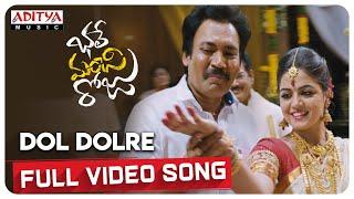 Dol Dolre Full Video Song   Bhale Manchi Roju Songs I Sudheer Babu, Wamiqa Gabbi   Sunny M.R - ADITYAMUSIC