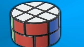 2x3x3 Pie Cuboid
