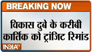 Three aides of Vikas Dubey arrested today in Faridabad were produced before district court - INDIATV