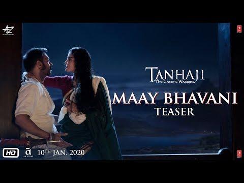 Maay Bhavani Teaser   Tanhaji: The Unsung Warrior   Ajay, Kajol, Saif   Om Raut   10 Jan 2020