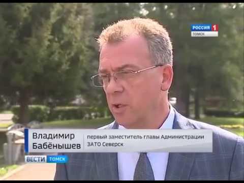 В Томской области развивается программа по созданию комфортной городской среды