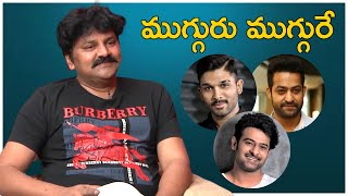 Actor Sameer About Allu Arjun, Tarak and Prabhas Attitude | TFPC Exclusive Interview - TFPC
