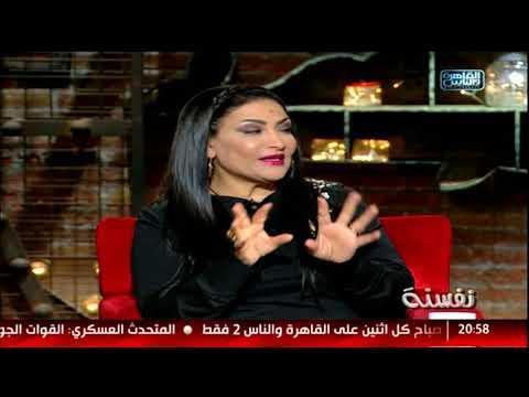 نفسنة | بابا وماما والمذاكرة .. لقاء الكاتبة اللبنانية ريما دروبى | 22 نوفمبر