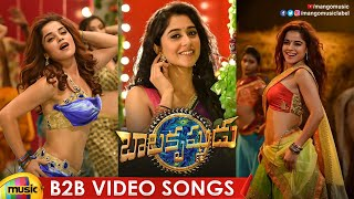 Balakrishnudu Movie Back 2 Back Video Songs | Nara Rohit | Diksha Panth | Regina | Mango Music - MANGOMUSIC