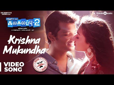 Krishna Mukundha HD Video Song With Lyrics, Kalakalappu 2 Movie Song