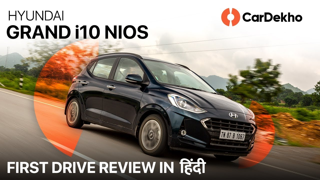 Hyundai Grand i10 Nios First Drive Review in Hindi | Price, Features, Interior & More | CarDekho