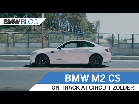 BMW M2 CS - First Race Track Drive