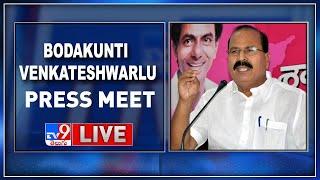 Bodakunti Venkateswarlu Press Meet LIVE - TV9 - TV9