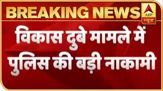 Vikas Dubey manages to hide for days in Faridabad, escapes before cops' arrival - ABPNEWSTV
